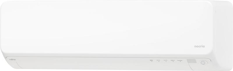 nocria AS-D25G