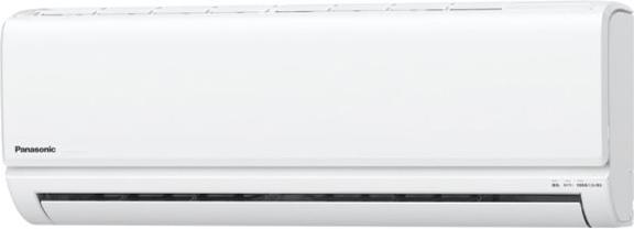 CS-255CFR