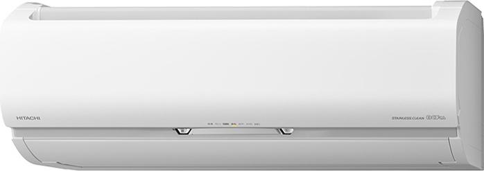 ステンレス・クリーン 白くまくん RAS-S56K2