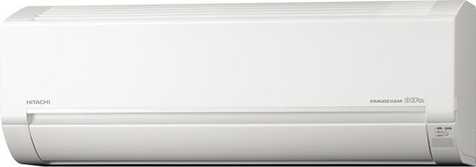 ステンレス・クリーン 白くまくん RAS-D56K2