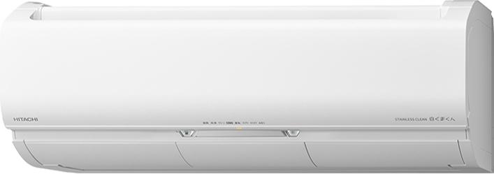 白くまくん RAS-X22L