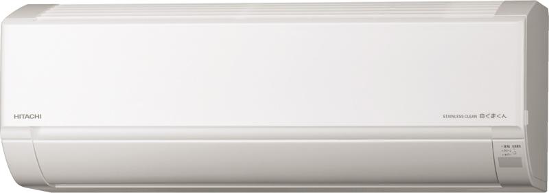 ステンレス・クリーン 白くまくん RAS-D56L2