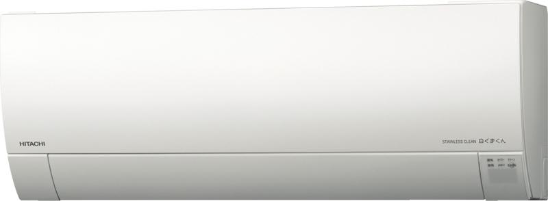ステンレス・クリーン 白くまくん RAS-G63L2