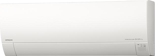 ステンレス・クリーン 白くまくん RAS-G630L2