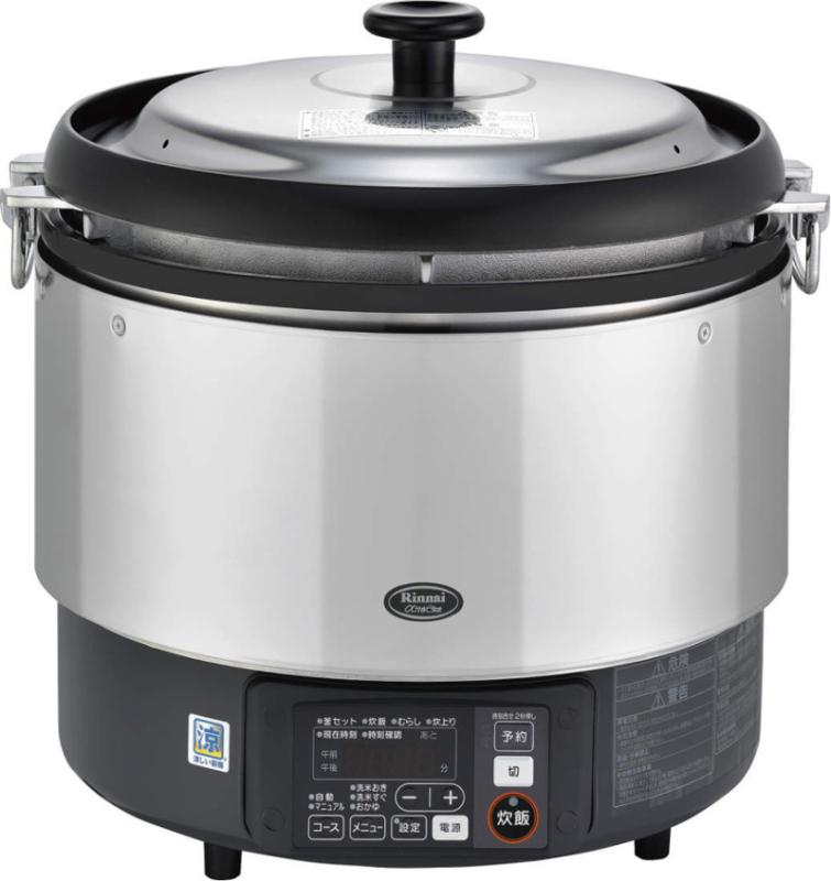 αかまど炊き RR-S300G-H LP