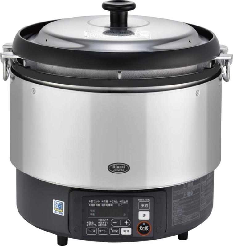 αかまど炊き RR-S300G-HB 13A
