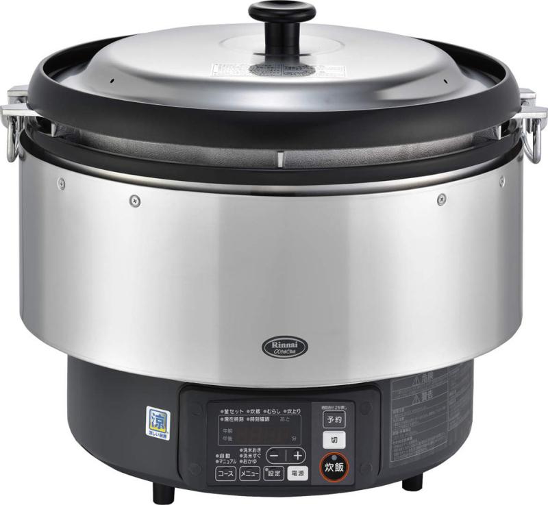 αかまど炊き RR-S500G 13A