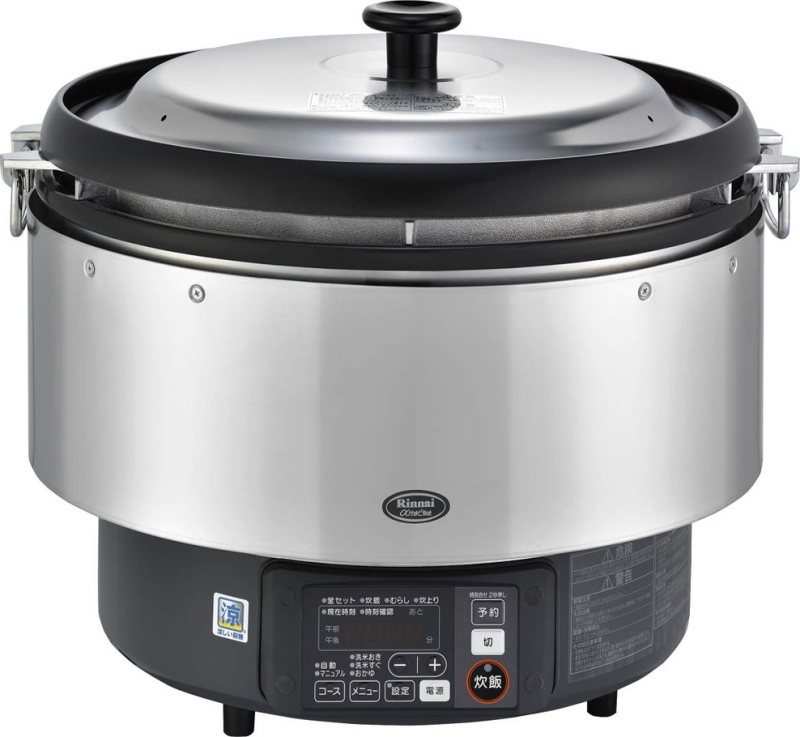 αかまど炊き RR-S500G LP