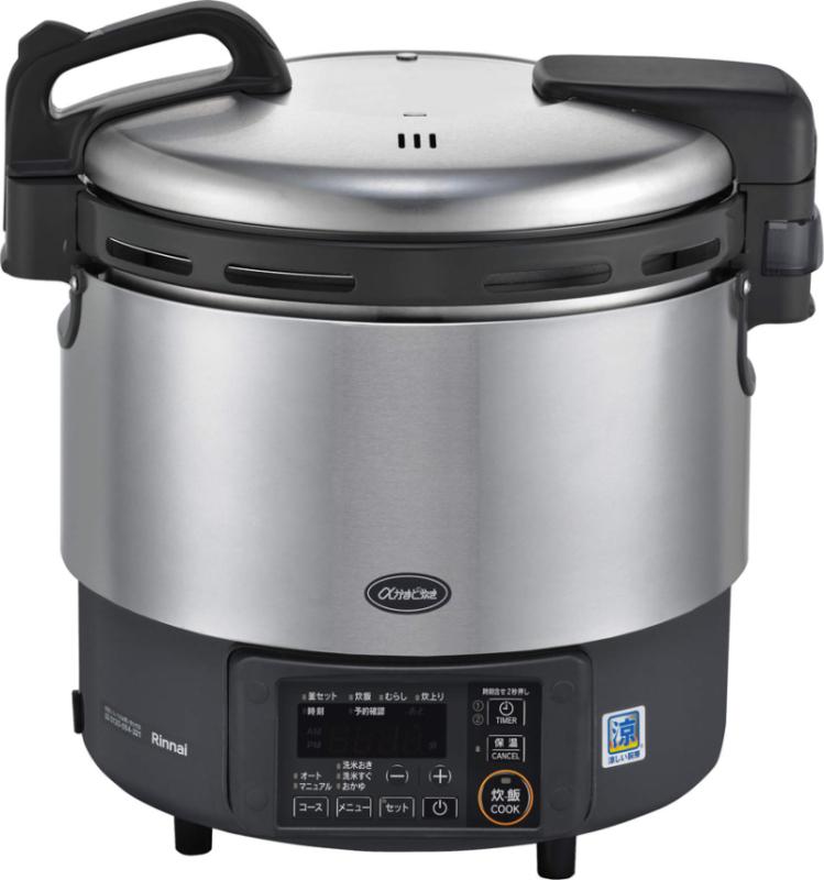 αかまど炊き RR-S200GV2 LP