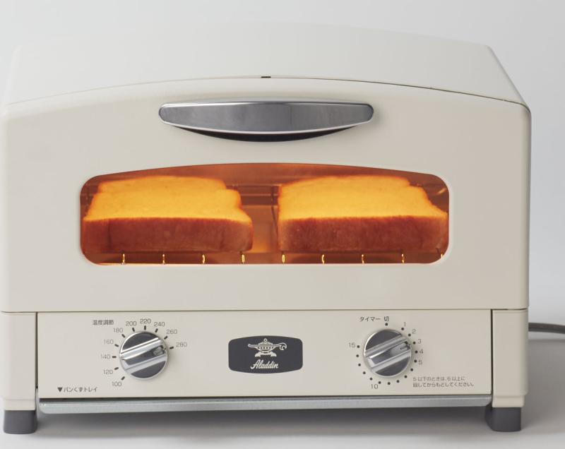 Aladdin グラファイト トースター