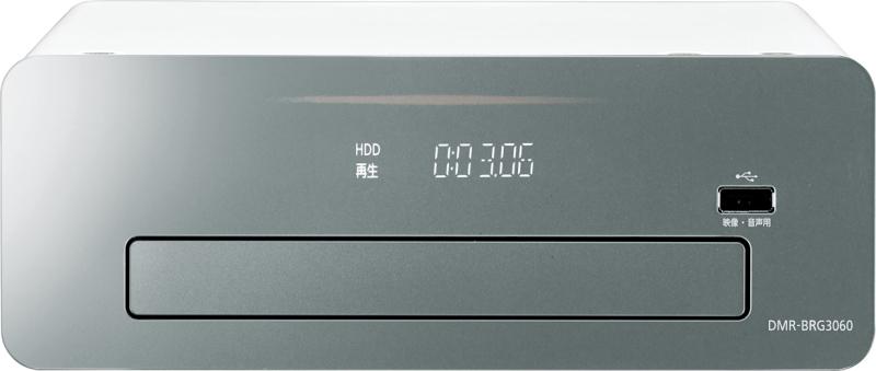 おうちクラウドディーガ DMR-BRG3060