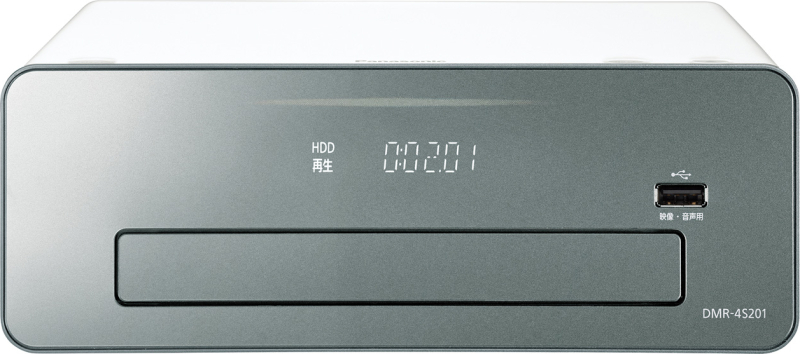 おうちクラウドディーガ DMR-4S201