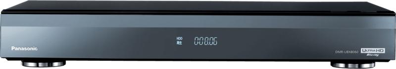 おうちクラウドディーガ DMR-UBX8060