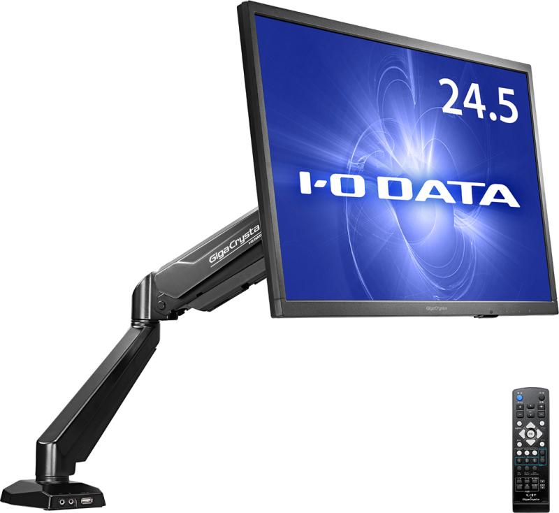 GigaCrysta LCD-GC251UXB/A