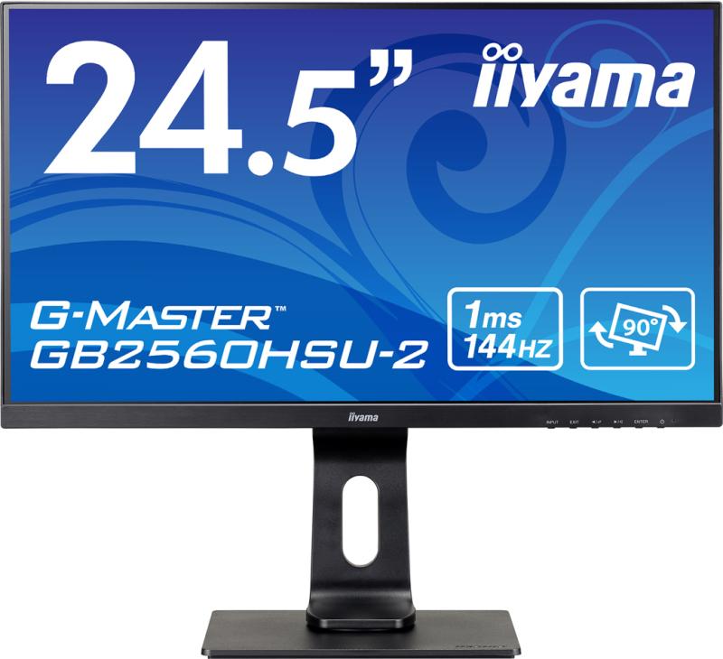 G-MASTER GB2560HSU-2 GB2560HSU-B2