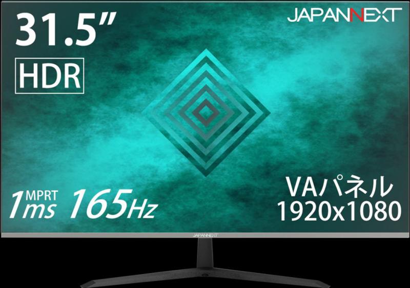 JN-315VG165FHDR