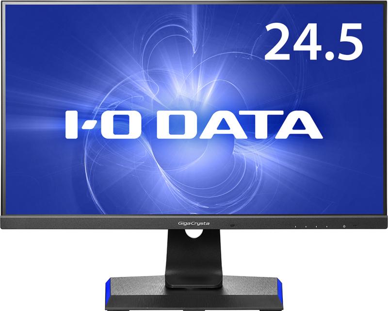 GigaCrysta LCD-GC252UXB