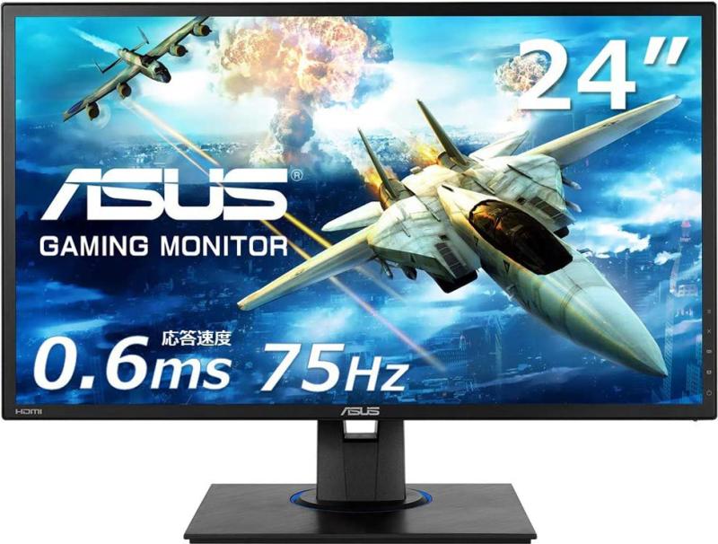 VG245HE-J Amazon限定モデル
