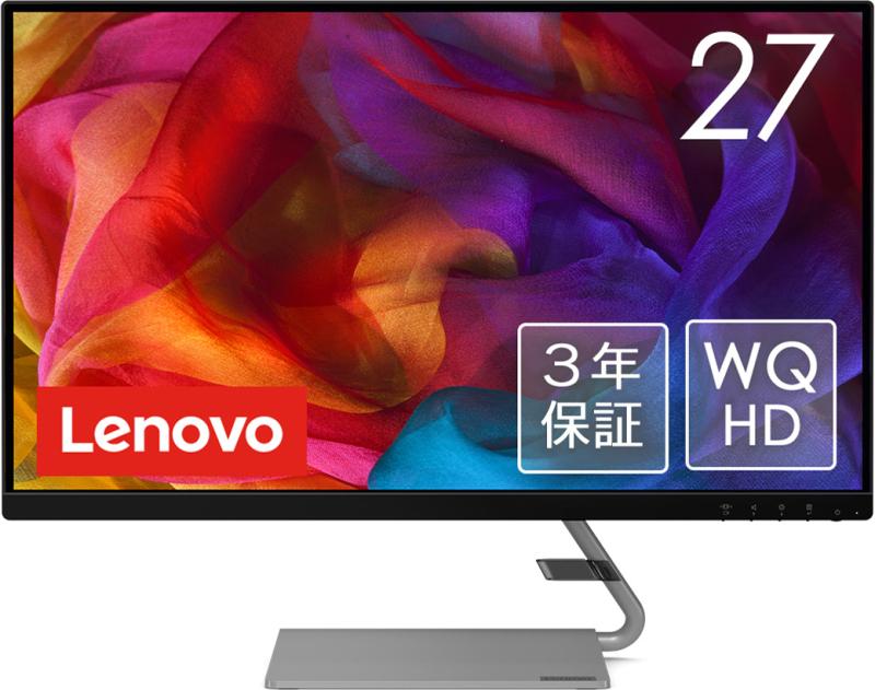 Lenovo Q27q-1L 66C1GAC3JP