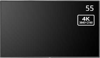 MultiSync LCD-MA551