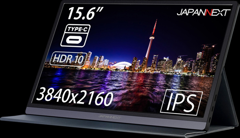 JN-MD-IPS1560UHDR