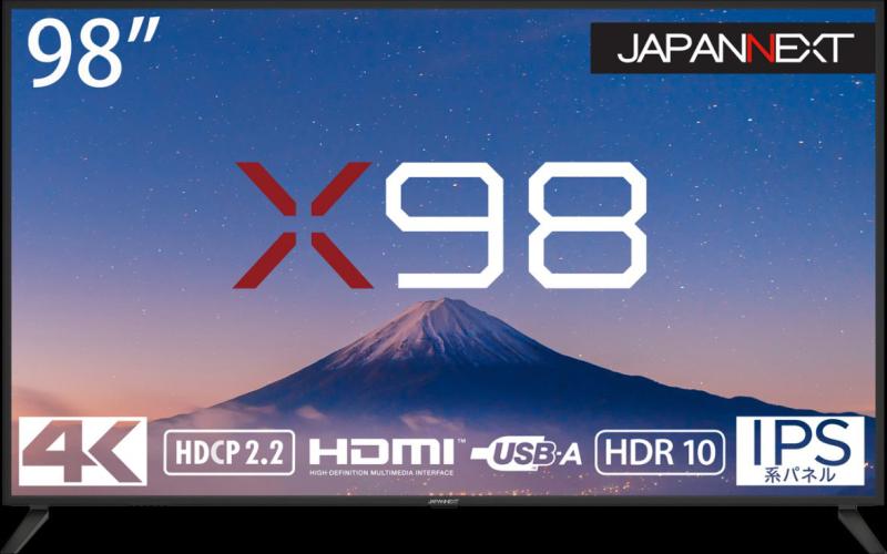 JN-IPS9800TUHDR