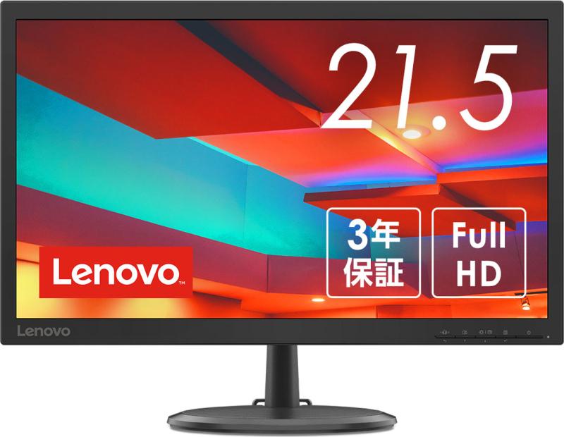 Lenovo C22-20 フルHD対応 62A7KAR1J9