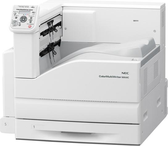 Color MultiWriter 9950C PR-L9950C