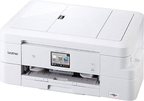 プリビオ DCP-J983N